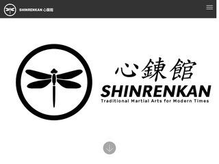 http://www.shinrenkan.at/